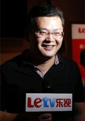 高飞(乐视网高级副总裁)