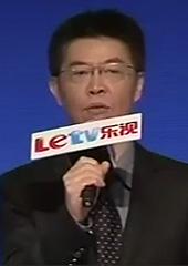 张昭(乐视影业CEO)