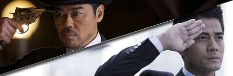《消失的子弹》《寒战》同台竞技 第32届香港金像奖优秀影片一览