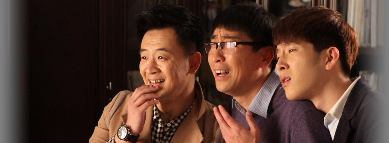 乐视网 中国第一影视剧视频网站