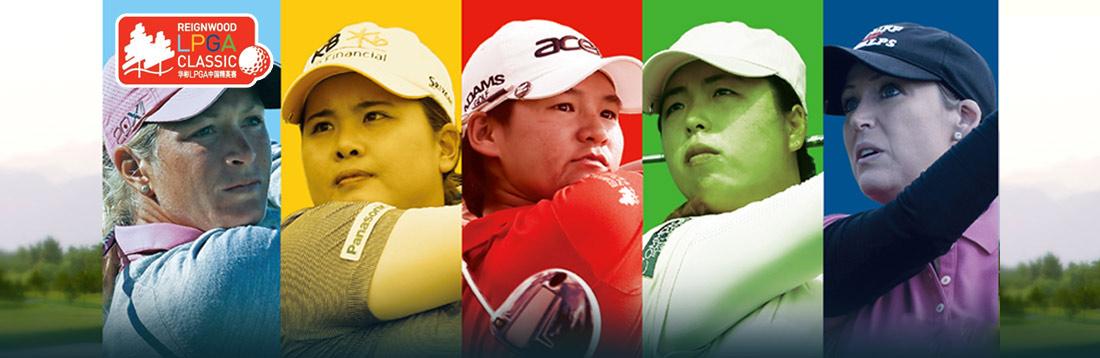 乐视高尔夫视频_高尔夫公开赛视频