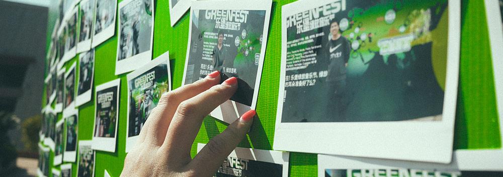 绿放音乐节照片墙