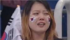 中国金牌秒杀韩国 东道主萌妹子当场痛哭