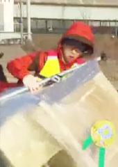 刘在石纸船横渡汉江
