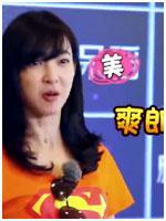 王丽坤细嚼慢咽