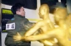 邓超醉拳出击大战18铜人