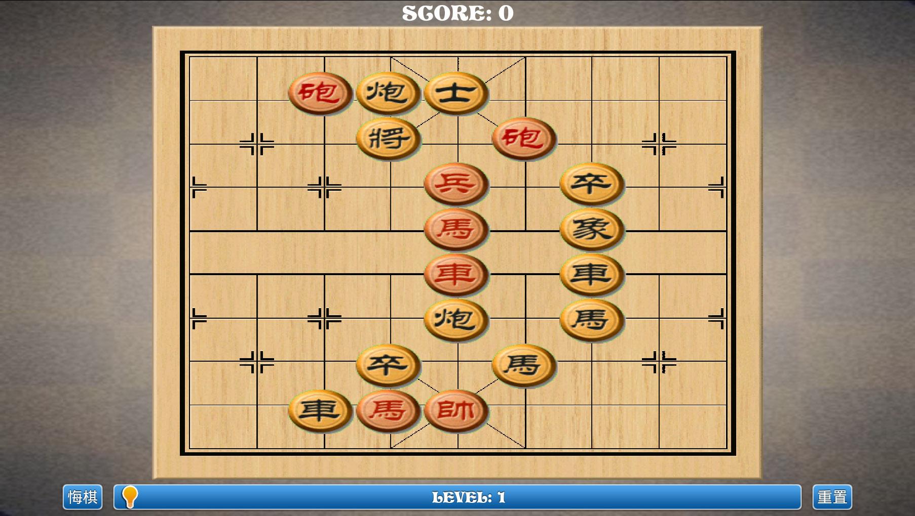 象棋类看图猜成语答案图解