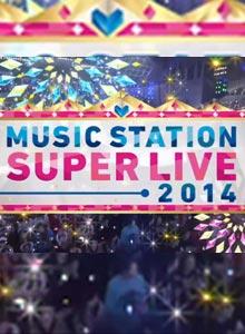 Music Station 2015新春豪华版