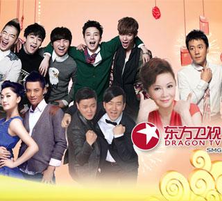 【全程回放】Bigbang中国首秀帅气放电