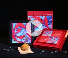 世贸艾美愉月艺术礼盒