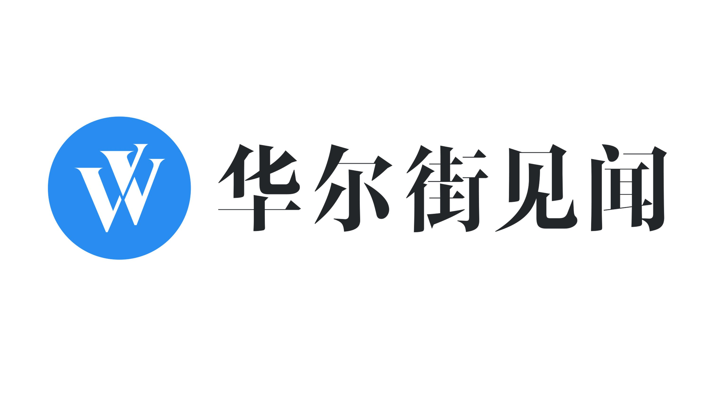 logo logo 标志 设计 矢量 矢量图 素材 图标 3014_1765
