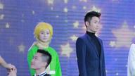 小王子邀请霸道总裁上台