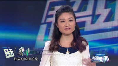 美女教师三句话辨别中国人说英语