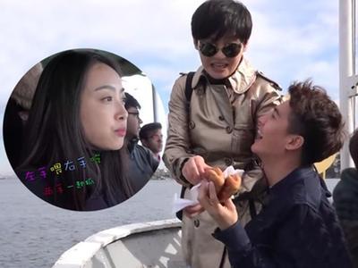 马天宇宋茜抢海鸥面包