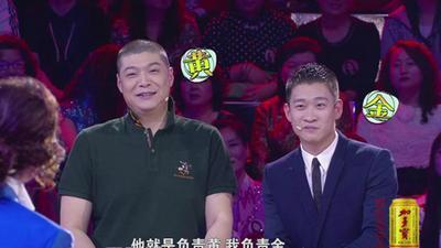 曹云金刘云天搞笑互损 斗嘴无限频甩包袱