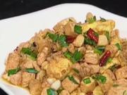《食全食美》20150521:大厨烹制小炒豆腐 家常食材新混搭