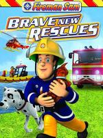 消防员山姆第1季