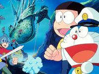 哆啦A梦1983剧场版 大雄的海底鬼岩城
