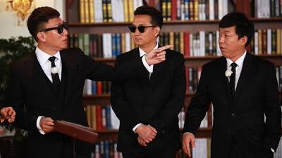 沪囧版《继承者们》 家族混战背叛还是结盟?