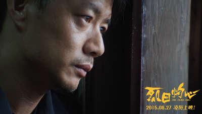 """《烈日灼心》灼烈版预告 暑期最后的大餐够""""烈"""""""