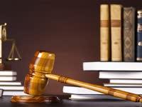 司法民事诉讼法