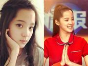 欧阳娜娜被台湾网友呛有北京腔:别像个强国人