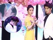 《三生三世十里桃花》杨洋看与刘亦菲吻戏害羞捂脸