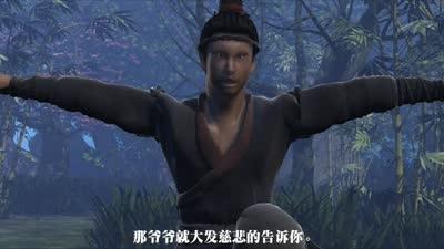 斗战神 第5集