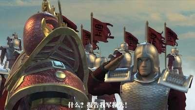 斗战神 第6集
