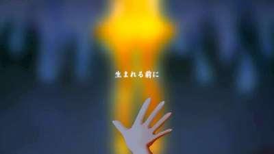 【第五回春秋合战】炙热如希望深邃如绝望