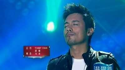 中国台湾范逸臣《Piano》-为中国歌唱