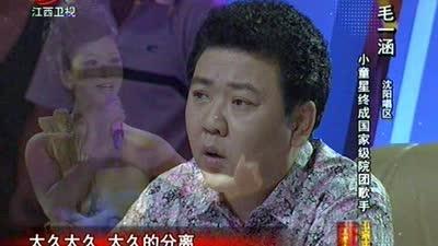 """""""小王宏伟""""打头阵 女汉子高亢嗓音征服全场"""