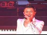 高山槐花开 (2010凤凰传奇北京演唱会)