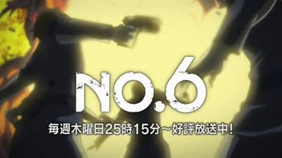 未来都市No.6 预告PV2