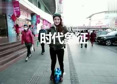 当下奇电动独轮平衡车品牌视频