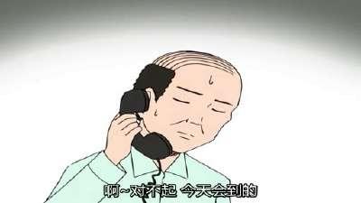 家庭教师 搞笑漫画日和中文配音版05