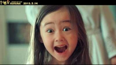 《有一个地方》欢乐版预告 吴亦凡王丽坤曝尴尬吻戏