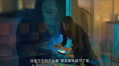 《不能说的夏天》性犯罪预告 郭采洁控诉遭侵犯