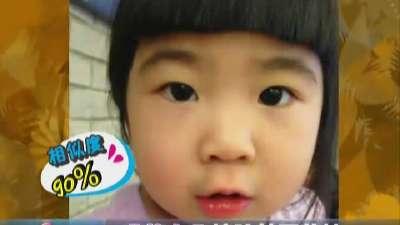曹格女儿撞脸韩国萌娃