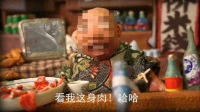 2011级 《工业食代》郑丽凤、季云晴、刘雨萌、李亚梦
