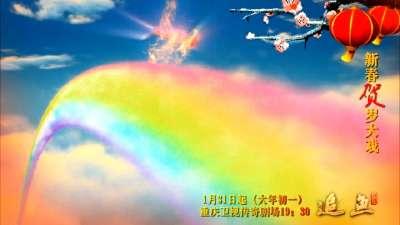 追鱼传奇 片花标清01