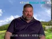 IMAX幕后特辑【IMAX3D 驯龙高手2】