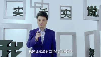 导师篇崔永元