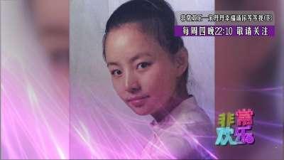 """宋丹丹现场与导演""""闹翻脸"""""""