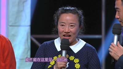 村长李锐关爱结石宝宝-奇舞飞扬0325预告