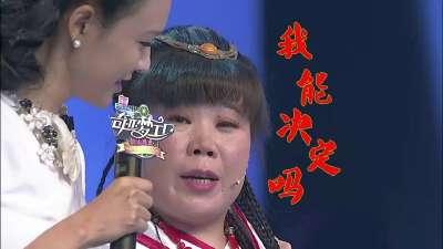 二妮要嫁陈可辛曾志伟
