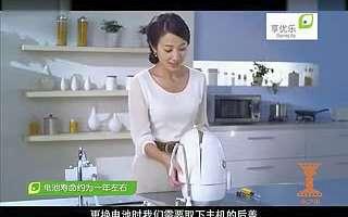 无限极24款产品演示 无限极洗面奶产品示范 无限极海豹油产品示范 无图片