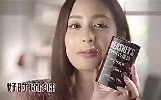 好时巧珍珠巧克力广告