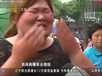 安徽:书包带翻油锅 一小学生惨遭烫伤[看今朝]