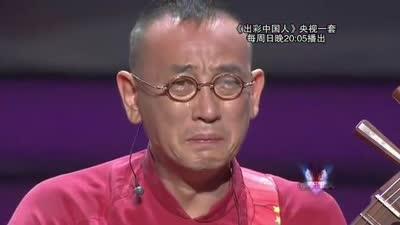 总决赛李连杰情绪失控